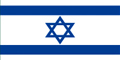 Best Israel Toll Free Numbers | Best Israel Call Forwarding Numbers