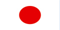 Japan international phone calls