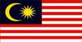 Best Malaysia Call Forwarding Numbers
