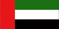 United Arab Emirates best international phone calls | Best UAE international calling plans