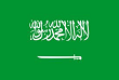 Best Saudi Arabia Toll Free Numbers | Best Saudi Arabia Call Forwarding Numbers