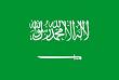 Saudi Arabia best international phone calls | Best Saudi Arabia international calling plans